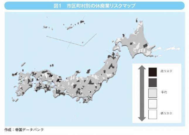 1-1_図1.JPG
